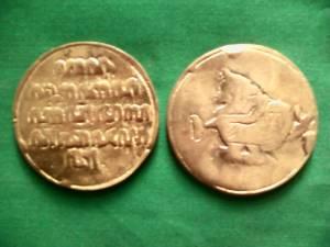 Uang koin semar misteri hidup